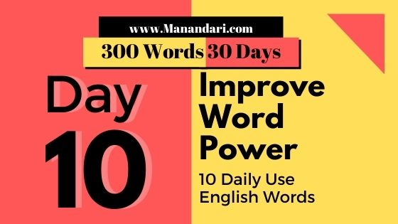 Day 10 - 10 Daily Use English Words