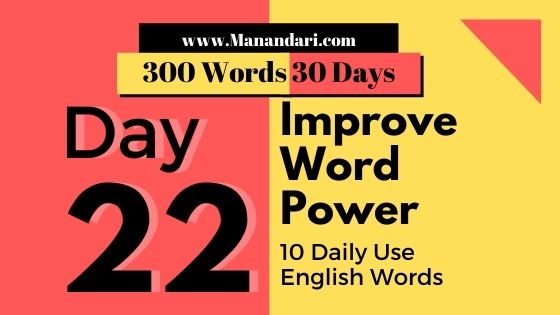 Day 22 - 10 Daily Use English Words