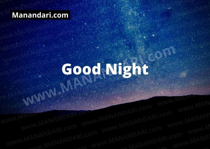 Good Night - 14