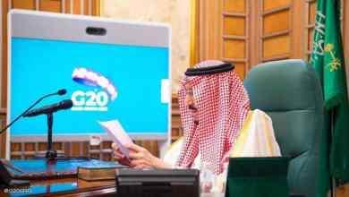 الملك سلمان يلقي كلمة السعودية التي تترأس مجموعة العشرين