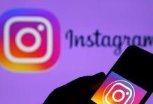 تطبيق التواصل الاجتماعي