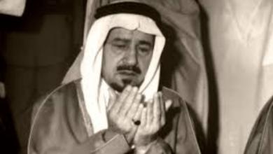 وفاة الملك خالد