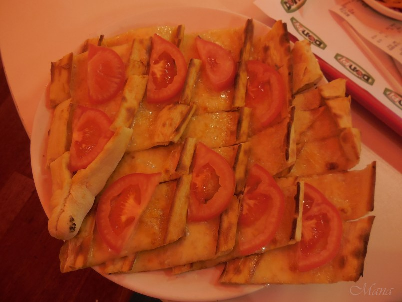 Pide - Cheese & Tomato