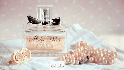 اجمل العطور النسائيه من درعه