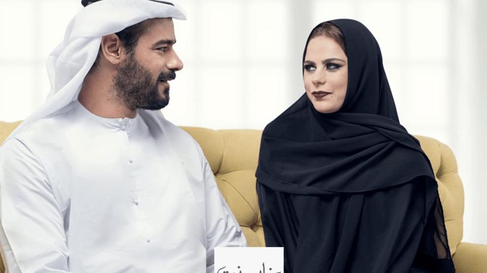 الاستعلام عن نتيجة فحص الزواج الكترونيا