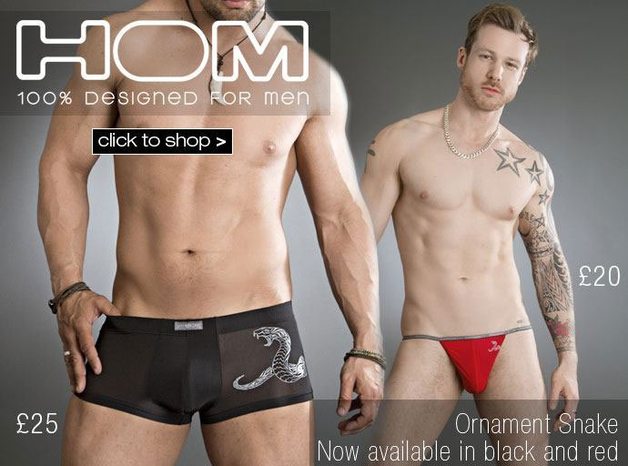 hom ornament snake mini short