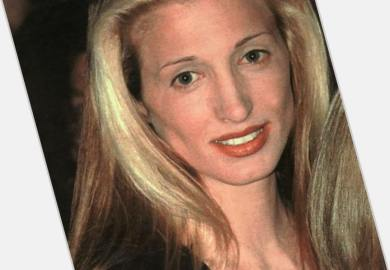 Carolyn Bessette Wedding Pictures