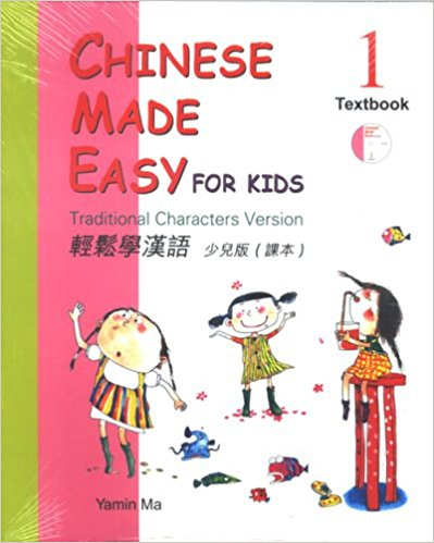Online Resources- Learn Chinese ebook pdf download – ISCBJ Learn Chinese