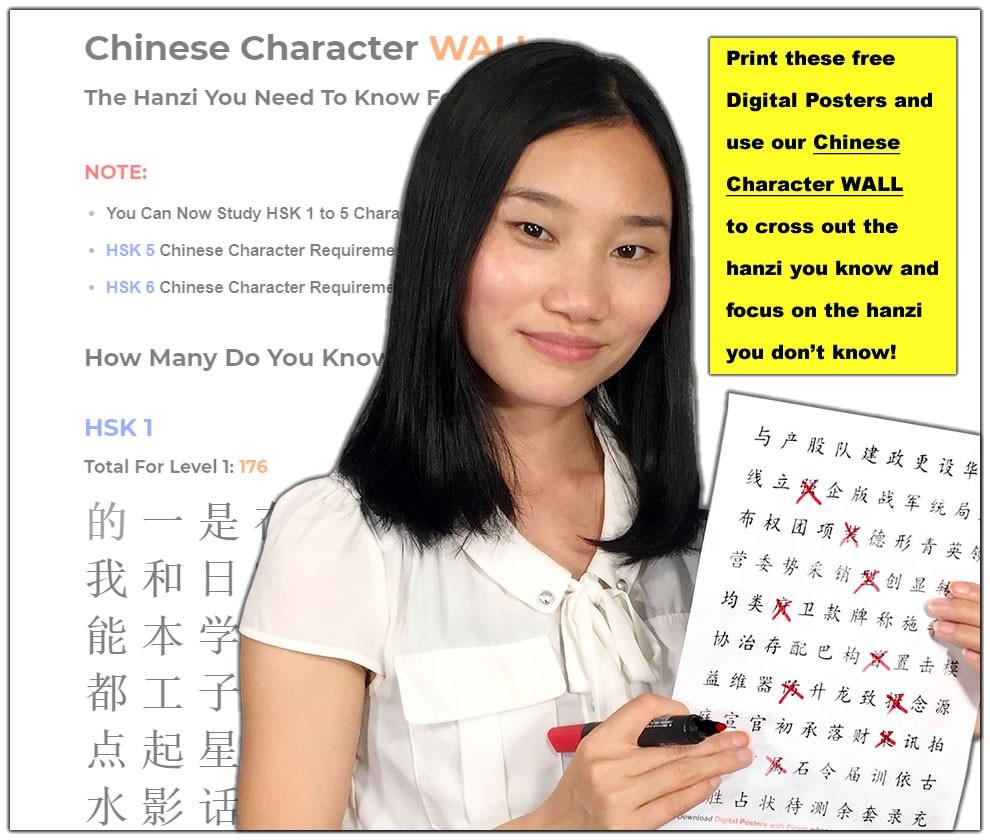 Hanzi Pocket Posters  No Pinyin  Mandarin Corner