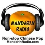 Mandarin Radio History