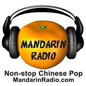 NewMandarinLogoTag175