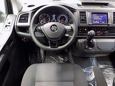 NOUVEAU +++ VW Voiture d'occasion: VW T6 Multivan 2,0 TDI DSG Navi AHK Alu16 für 40550 € +++ Les meilleures offres | Minibus/Monospace, 50 km, 2016, Diesel, 150 CV, Gris | 137631937 | auto.de
