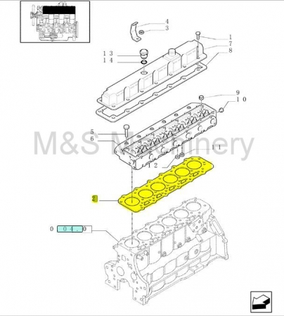 2007 Ford E 450 Fuse Box Diagram. 2007. Wiring Diagram