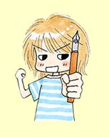 https://i0.wp.com/www.manga-news.com/public/images/authors/yoshizumi_wataru.jpg