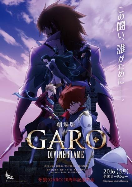 Bande-annonce du film Garo: Divine Flame. 16 Février 2016 - Manga news