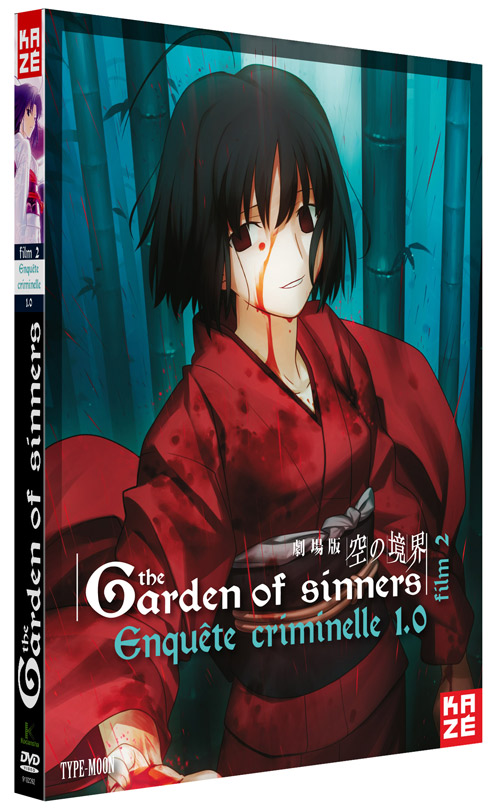 https://i0.wp.com/www.manga-news.com/public/images/dvd_volumes/garden2.jpg