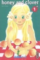 Manga - Honey and Clover