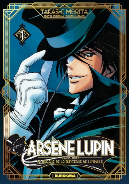 https://i0.wp.com/www.manga-news.com/public/images/series/arsene-lupin-1-kurokawa.jpg