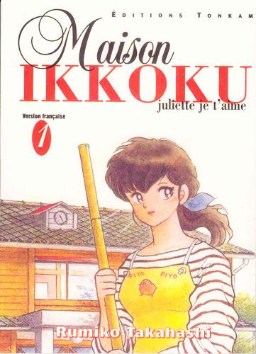 https://i0.wp.com/www.manga-news.com/public/images/series/maisonikkoku01.jpg