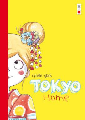 petite fille dessinée avec un kimono fleuri