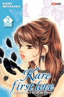 Manga - Manhwa - Kare first love - Edition double Vol.2