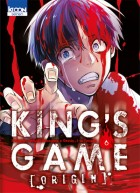 Manga - Manhwa - King's Game Origin Vol.6