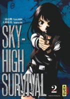 Manga - Manhwa - Sky High Survival Vol.2