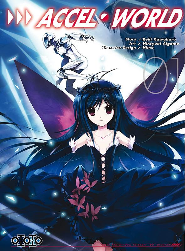 Manga - Manhwa - Accel world Vol.1