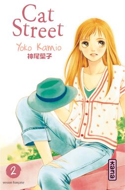 https://i0.wp.com/www.manga-news.com/public/images/vols/cat-street-2-kana.jpg