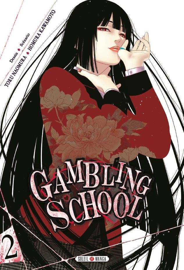 Manga - Manhwa - Gambling School Vol.2