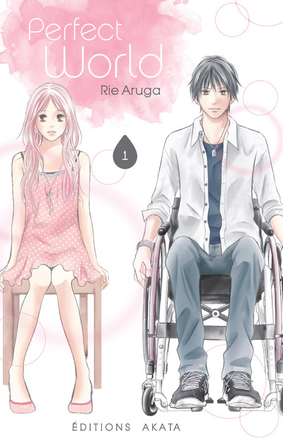 Manga - Manhwa - Perfect World Vol.1