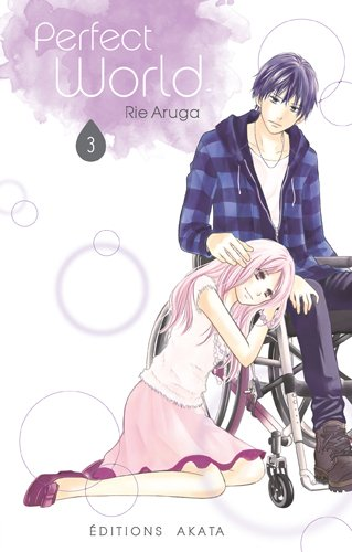 Manga - Manhwa - Perfect World Vol.3