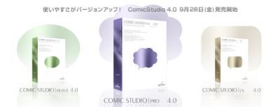 comic-studio-4_1.jpg