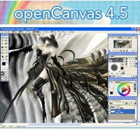 opencanvas_4.5.jpg