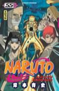 naruto-t55