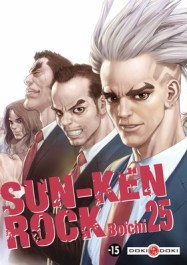sun-ken-rock-25