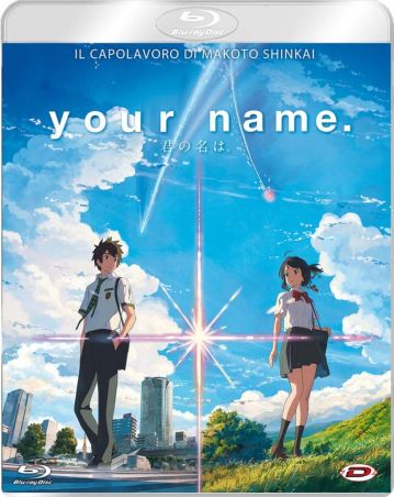 dynit your name bd