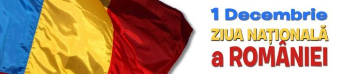 banner-ziua-nationala-a-romaniei