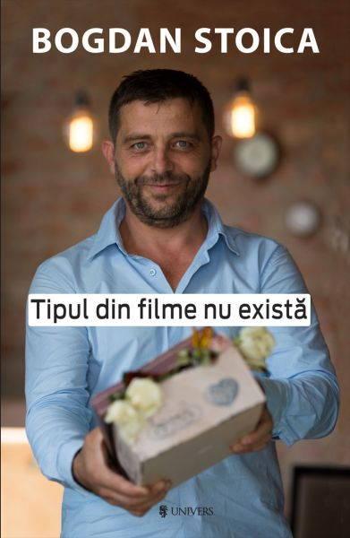 bstoica_tipul_din_filme