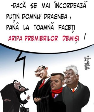premieri-marian-avramescu