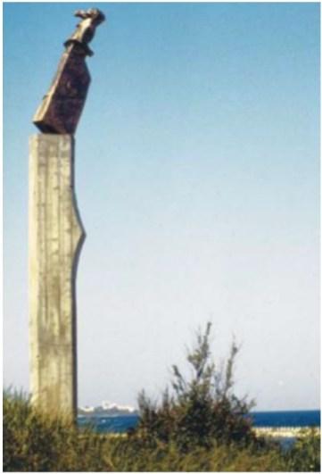 eminescu-mangalia-1995-patriciu-mateescu