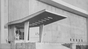 Mangalia - Casa de Cultură - 1963