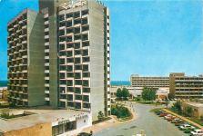 Saturn - Hotel Balada - 1981