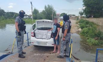 politiadefrontiera-tigari-contrabanda2