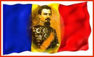 Al. I. Cuza, pe Tricolor