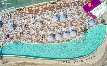 Mera Onix - booking.com10