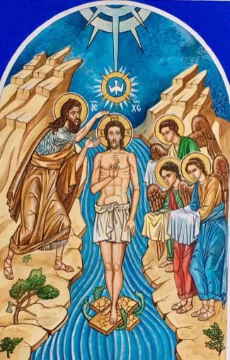 Valentin Tănase - Botezul Domnului pictură