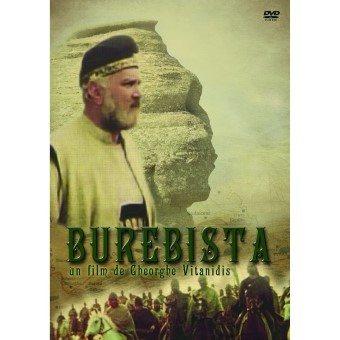 burebista-gheorghe-vitanidis