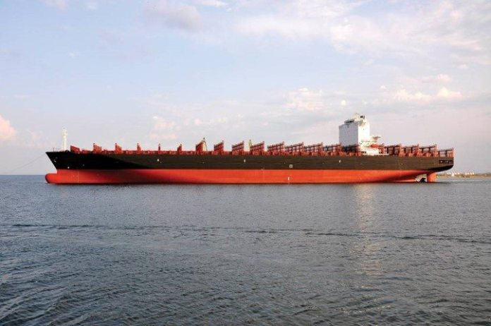 containership built by Daewoo Mangalia Heavy Industries
