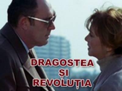 dragostea-si-revolutia-regia-gheorghe-vitanidis